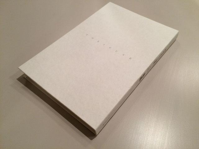 鈴木多江子句集『鳥船』